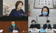 立法會首次以網上形式舉行非正式會議