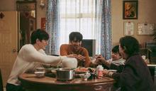 《親愛的房客》深入探討同志、收養議題 3天票房破450萬