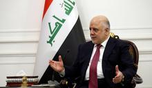 伊拉克法院裁決國家不可分裂 斬斷庫德族獨立之路