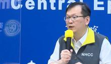 國內新增3例確診!菲律賓入境台灣旅客仍需採檢