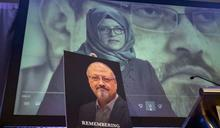 異議記者分屍案》沙烏地駐美大使曾承諾人身安全 哈紹吉未婚妻控告王儲殺人