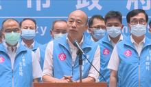 快新聞/罷韓後「報復性罷免」持續 中選會:4位議員一階達標 王浩宇達二階