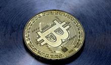 Square 可能會推出「實體比特幣錢包」