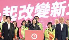 【Yahoo論壇/華志豪】藍天血洗綠地 民進黨2020恐再丟政權