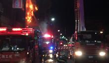 鳳山火災釀3死1傷 僅1歲女嬰救回