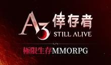 極限生存MMORPG手遊《A3: STILL ALIVE 倖存者》 即將在全球推出