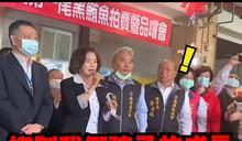 影/「益助」「抑制」說不清 林姿妙:講台灣國語好事就發生了