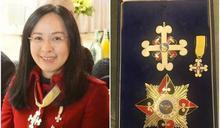 台紐外交新突破 立委陳瑩獲頒紐西蘭毛利皇室勳章