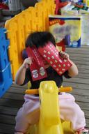 一個紅包,幫助需要的孩子