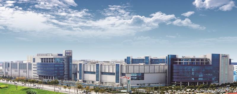 繼華為後,美國又傳出將制裁中國最大晶圓代工廠中芯國際。圖:取自官網