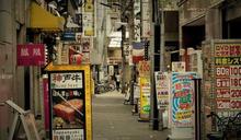 尾牙取消實施宵禁 日本居酒屋恐一年倒閉200家