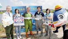 臺南農業產銷 成績亮眼