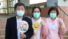 武漢肺炎》陳時中視察嘉縣檢疫所 稱許「台灣人精神」