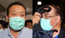 確定無法回家過年 蘇震清廖國棟北院裁定續押2個月