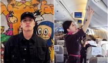 潘瑋柏娶「上海最美空姐」!身份曝光⋯小他13歲「美貌不輸女明星」