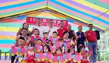 鹿谷鄉公所「茶山輕旅行」活動 慢步凍頂老街