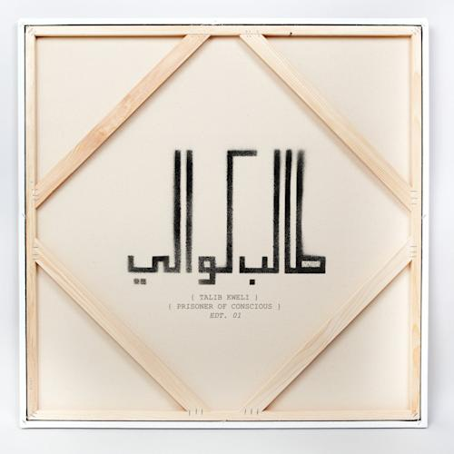 """This CD cover image released by Blacksmith Music shows """"Prisoner of Conscious,"""" the latest release by Talib Kweli. (AP Photo/Blacksmith Music)"""