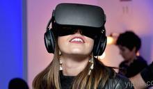 市場研究預測:2025年全球將會有 4,500萬 VR 活躍用戶