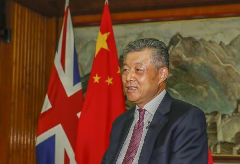 The Chinese ambassador to Britain, Liu Xiaoming. Photo: Xinhua