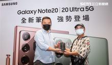 中華電信購機Note20優惠方案曝
