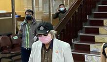 失竊張大千名畫「春山雲瀑圖」遭拍 賣家劉辰旦請求移轉高雄審理