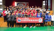 首屆桑搏技擊錦標賽有世界級水準 保一總隊台北市立大學奪冠軍項目殊榮