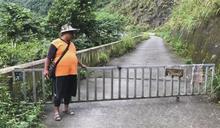 遊客偷跑管制區 瑪家居民嘆困擾