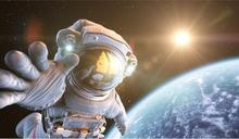 2020年科技大事回顧 :天上、人間和虛擬空間