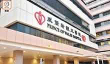威院遺失約50名病人X光片複本教學資料 已通報私隱公署