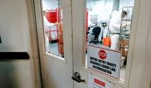 美國媒體:寄往白宮郵件 內含致命蓖麻毒素