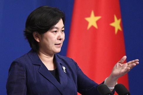 Chinese foreign ministry spokeswoman Hua Chunying. Photo: Kyodo