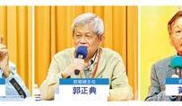 法稅真改革 良心救台灣(38)—轉型正義的精神是把老百姓的權益放首位