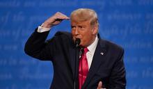 川普完成提前投票 自爆:「我把票投給了『他』」