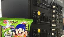科技業「乖乖」文化登《BBC》 網友驚呼:國家機密被發現了!
