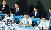 柯P倡議 台灣需要二次寧靜革命