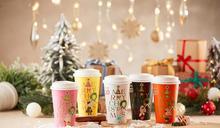 7-ELEVEN「愛‧Sharing」耶誕慶祝活動開跑 CITY CAFE繽紛主題杯新上市