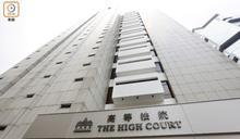 借9000萬元給唐慶年公司受質疑 康宏小股東入稟向董事索償