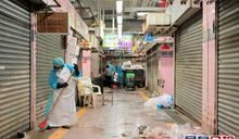 食環署一連3日提早關閉12個街市消毒