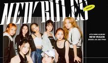 韓女團推電音舞曲!狂下腰喊最難最累