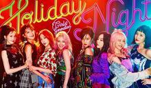 驚!少女時代這三位退團 離開SM娛樂