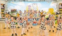彰化乳牛節 11月29日來龍騰公園嘗鮮