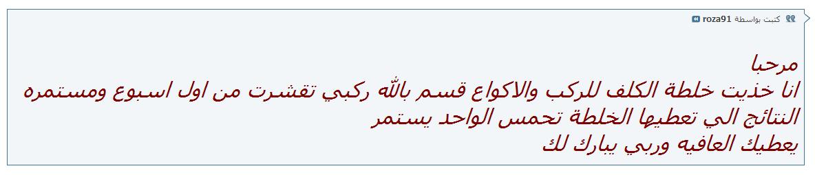تفتيح وانارة الوجه والتخلص من حب الشباب للابد باذن الله .. متجر ميرنا شوب 41.png