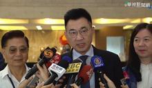 防檢局提告國民黨 江啟臣:那就連路透社一起告