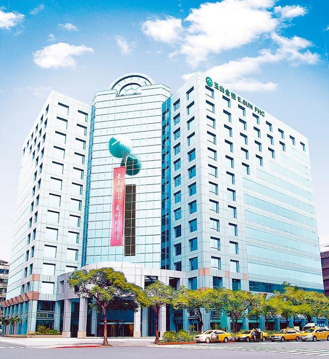 玉山銀行再獲國際肯定,榮獲《The Banker》2020年「台灣績效最佳銀行」。(本報資料照片)
