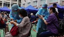 香港新冠疫情反覆爆發 各項應對措施被指漏洞遍地