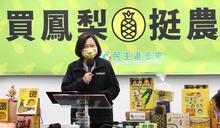 【Yahoo論壇/高順德】台灣會是下一個澳洲嗎?