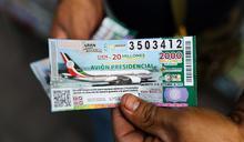 墨西哥總統推「空軍一號彩券」抽兩億美元客機,為何最終成民眾笑柄?