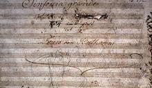貝多芬第三交響曲「英雄」第一樂章