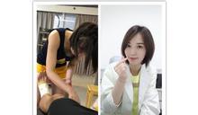 超犯規!正妹女醫纖細「有料」 網友暴動:想復健了