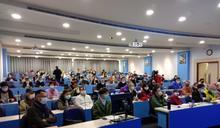 台灣法學研究交流協會 召開「養老長照與危老都更法律論壇」